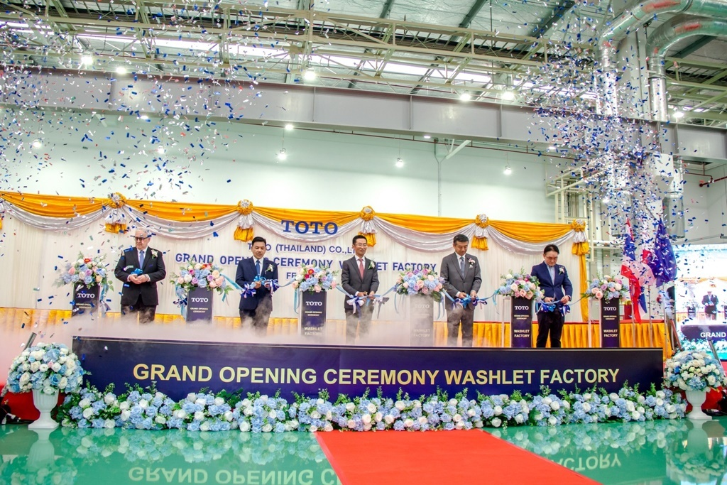 Grand Opening TOTO Factory WASHLET