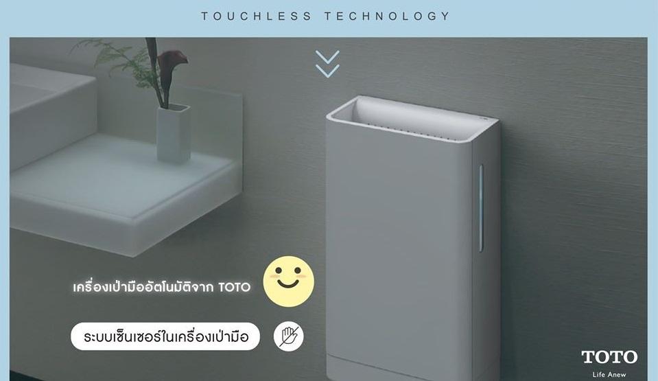 ใช้ห้องน้ำอย่างไรให้ปลอดภัยจากโรคโควิด – 19 6