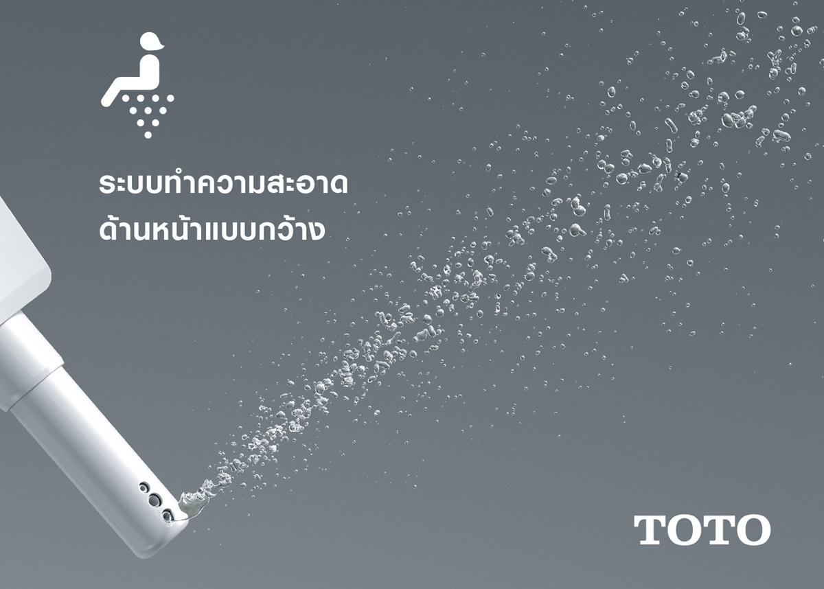 """ทำความรู้จักกับ """"ก้านฉีดชำระอัตโนมัติ"""" เทคโนโลยีความสะอาด ใช้งานง่ายเพียงปลายนิ้วสัมผัส ที่นิยมใช้กันในประเทศญี่ปุ่น 7"""
