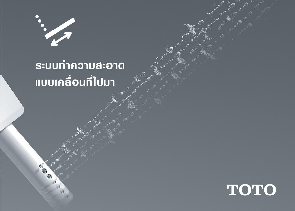"""ทำความรู้จักกับ """"ก้านฉีดชำระอัตโนมัติ"""" เทคโนโลยีความสะอาด ใช้งานง่ายเพียงปลายนิ้วสัมผัส ที่นิยมใช้กันในประเทศญี่ปุ่น 8"""