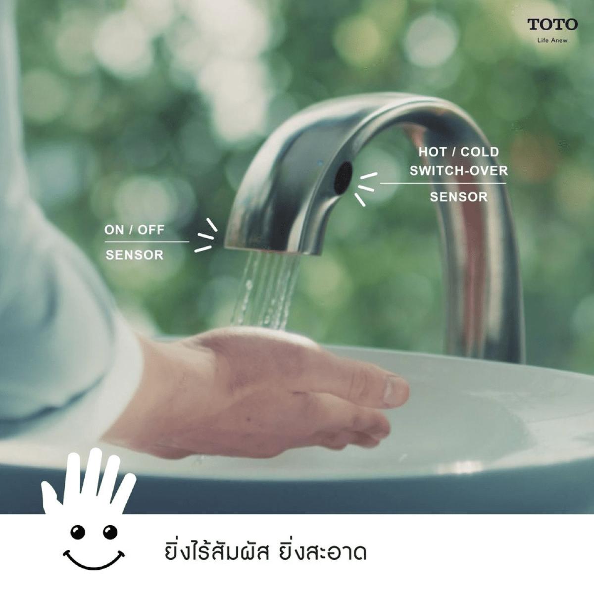 ล้างมือทุกครั้งหลังจากเข้าห้องน้ำ