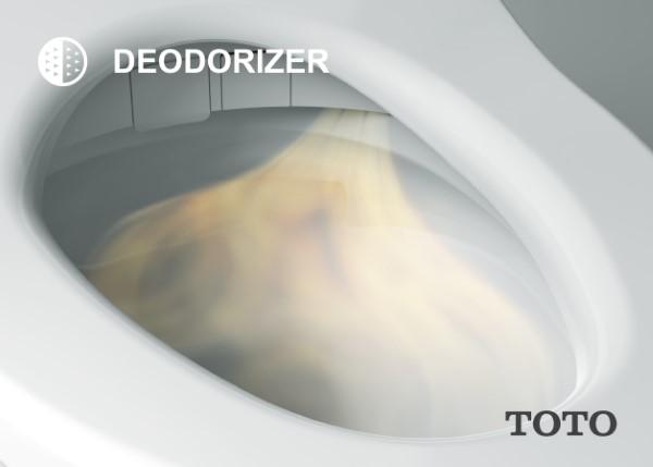 HOSPITALITY - DEODORIZER