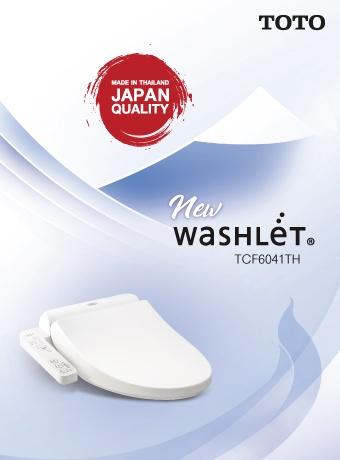 New_WAHSLET_TH