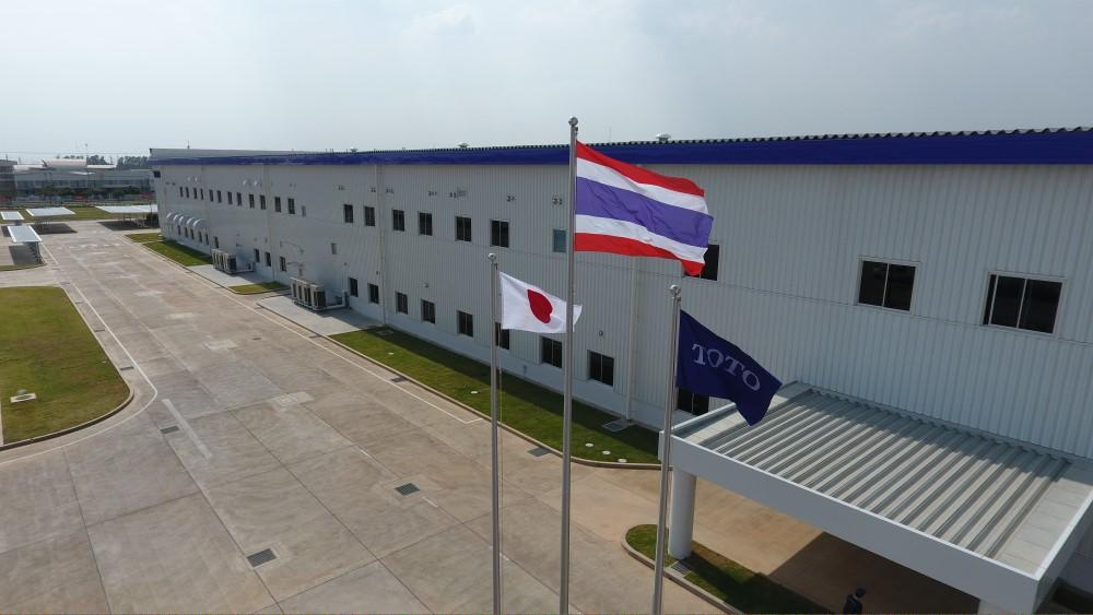 TOTO เปิดโรงงานผลิต WASHLET ที่ประเทศไทย