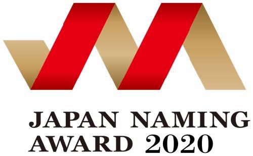 Japan naming award 2020