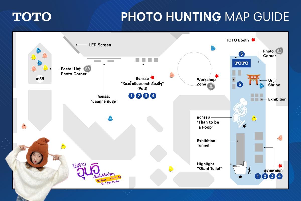 แผนที่กิจกรรม Photo Hunting 1