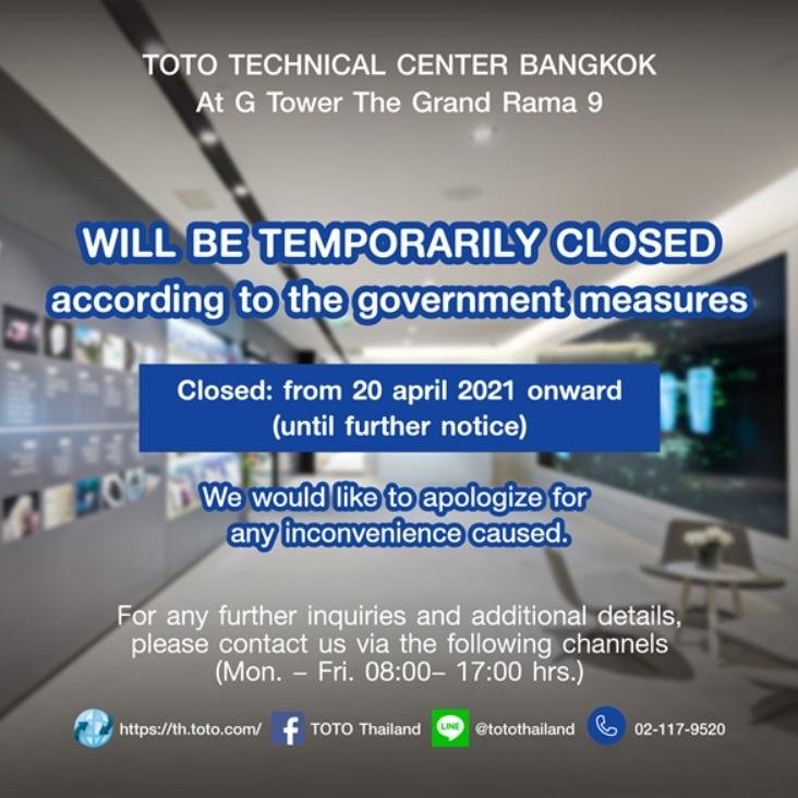 TOTO TECHNICAL CENTER BANGKOK temporarily closed 1