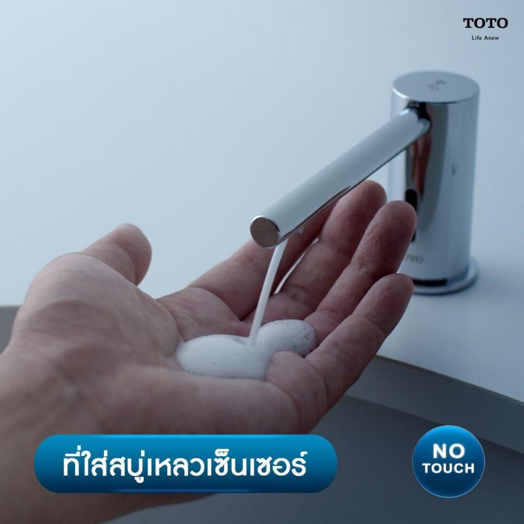 เปิดโพลการใช้ห้องน้ำสาธารณะ ที่คุณอาจไม่เคยรู้มาก่อน! 11