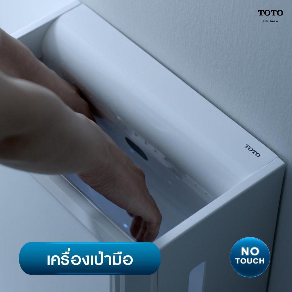 เปิดโพลการใช้ห้องน้ำสาธารณะ ที่คุณอาจไม่เคยรู้มาก่อน! 12