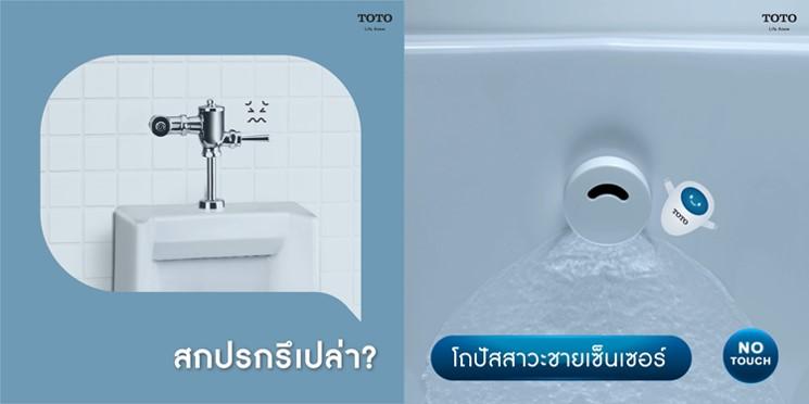 เปิดโพลการใช้ห้องน้ำสาธารณะ ที่คุณอาจไม่เคยรู้มาก่อน! 9