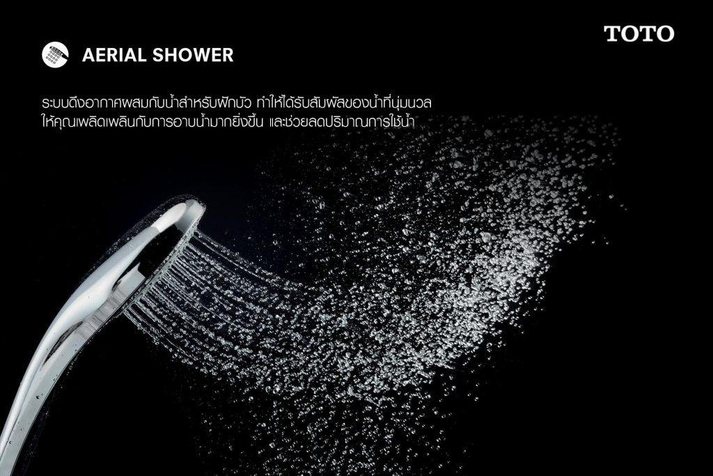 5 สิ่งที่ต้องรู้ก่อนการซื้อฝักบัวอาบน้ำ 9