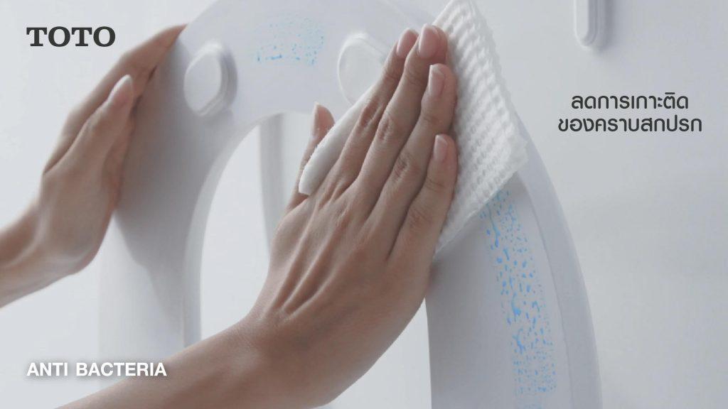 เทคโนโลยีในสุขภัณฑ์ TOTO ... มอบสุขอนามัยในทุกครั้งที่ใช้งาน 8