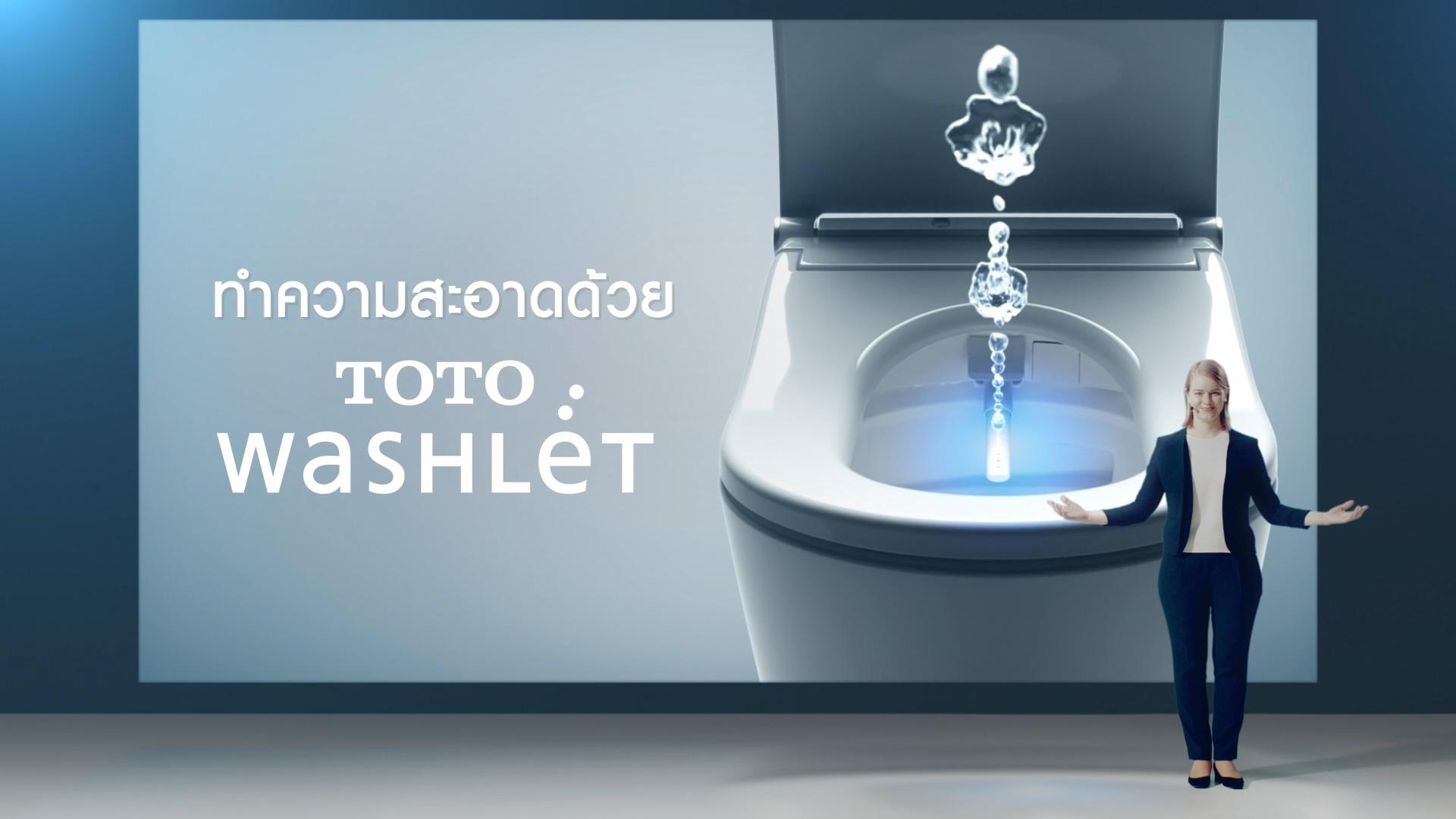 (Video) Let's WASH (MC Thai Version)