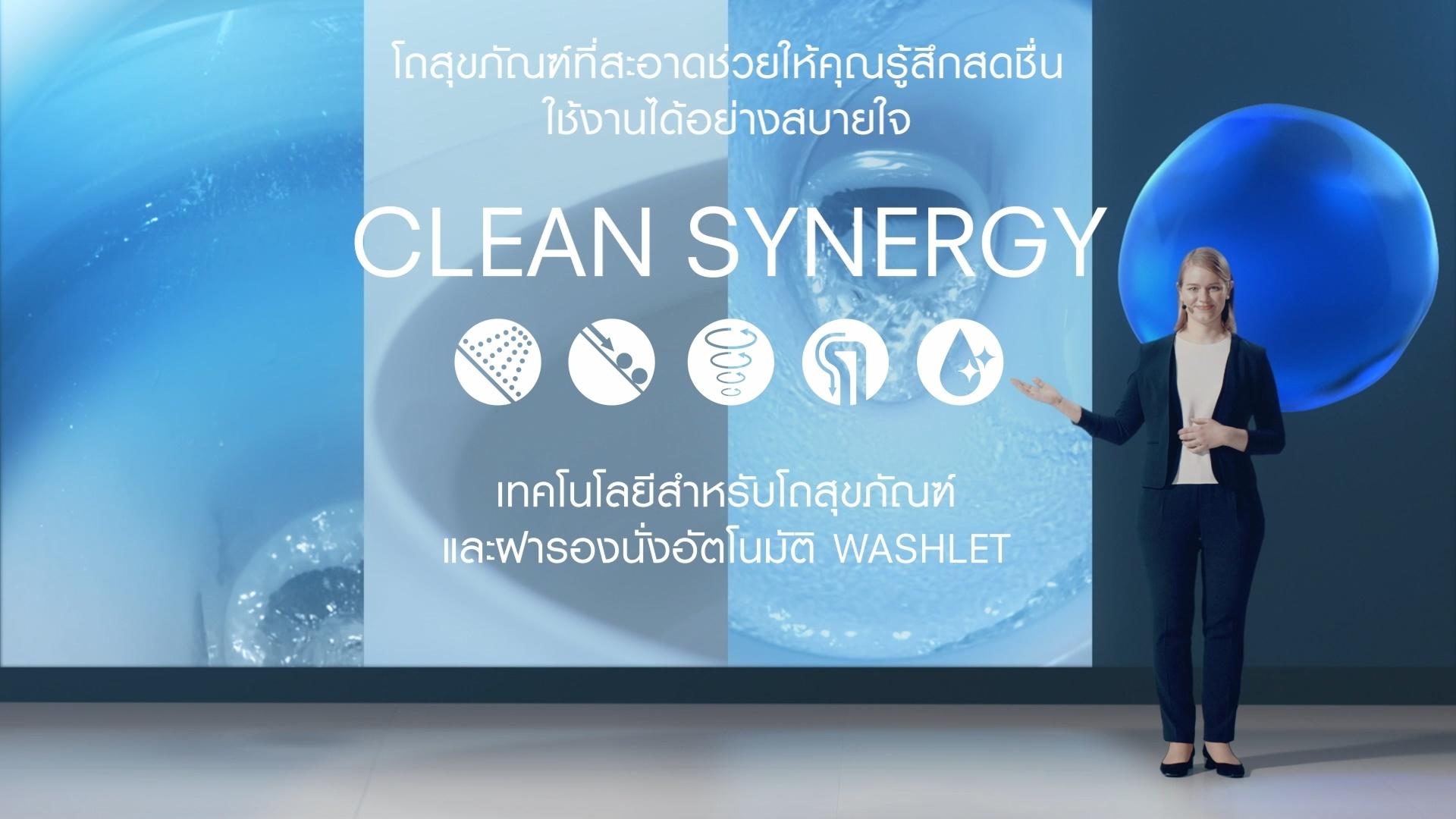 (Video) CLEAN SYNERGY (MC Thai Version)
