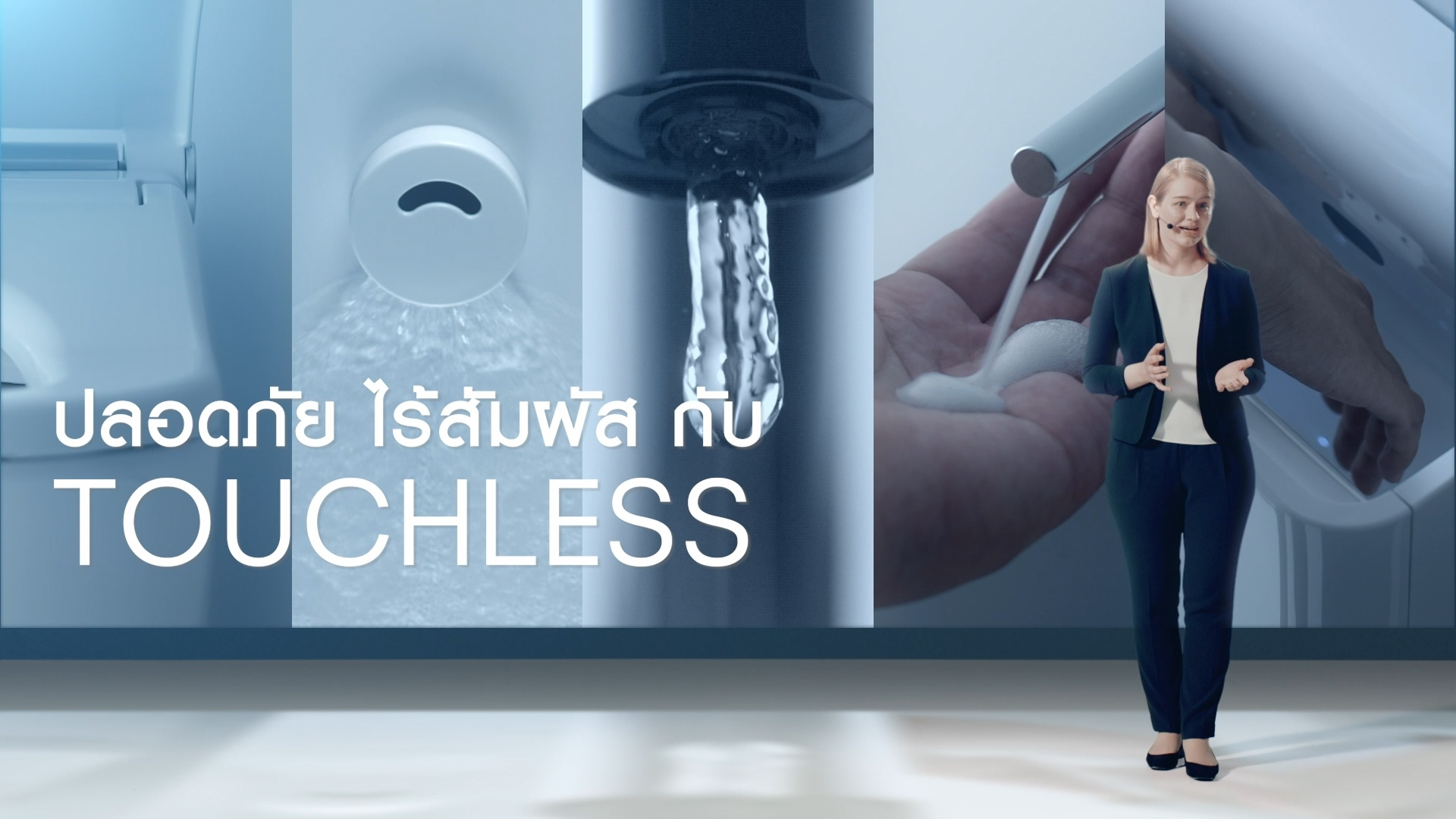 (Video) The Security of TOUCHLESS (MC Thai Version)